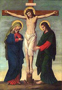 Crucifixion depicted as Stabat Mater with the Virgin Mary, Porto Alegre, Brasil, 19th century.